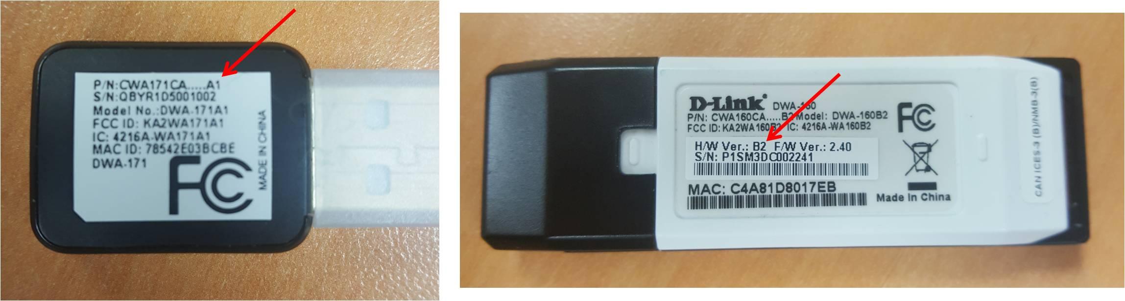 D-link dwa-130 wireless n usb adapter driver